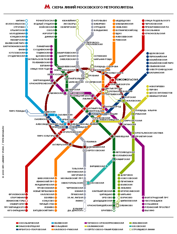 Маршрут метро крылатское вднх